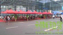 深圳红色蓝色白色米黄色3米折叠展篷帐蓬雨棚促销广告帐篷出租赁