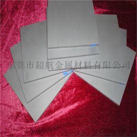 CD-KR466 CD650硬质合金钨钢