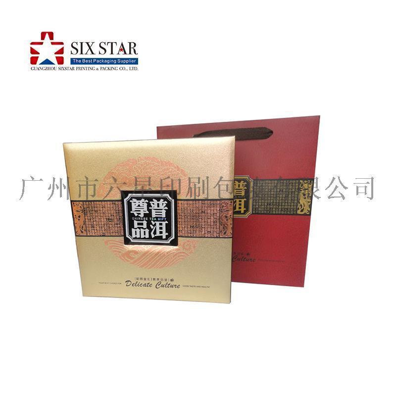 茶葉禮品盒禮品袋定製茶禮盒套裝紅茶普洱茶包裝設計