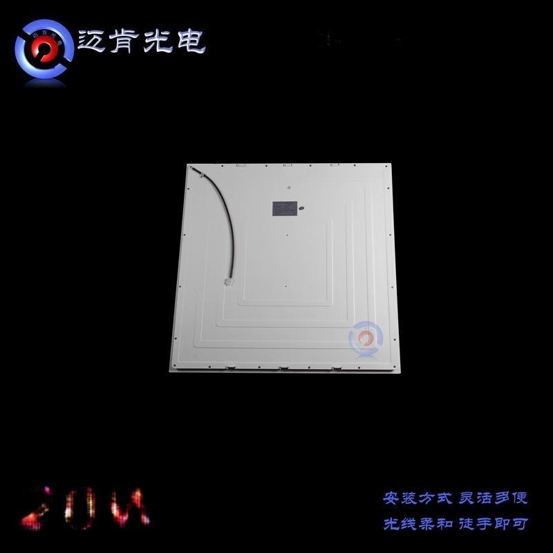 厂家直销LED家居室内办公照明灯饰20wLED面板灯300*300平板灯CS20