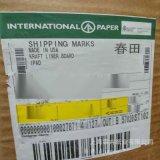 美国惠好(春田)牛卡纸上海经销商厂家 分切平张惠好牛卡纸