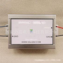 『西安力高』高压电源HVW24X-2000NG7输入+24v+2000V电流50m