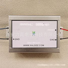 『西安力高』高壓電源HVW24X-2000NG7輸入+24v+2000V電流50m