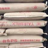 高流動 注塑級 HIPS 臺灣化纖 HP8200 高光澤 高潤滑