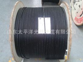 12芯 gyta光纤光缆 厂家直销 单模24芯