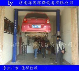 小车举升机 汽车举升机 汽保设备