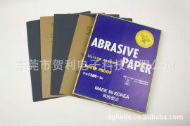 库存现货 特价 韩国进口 鹰牌 方形 耐水砂纸 **保障 假一赔十