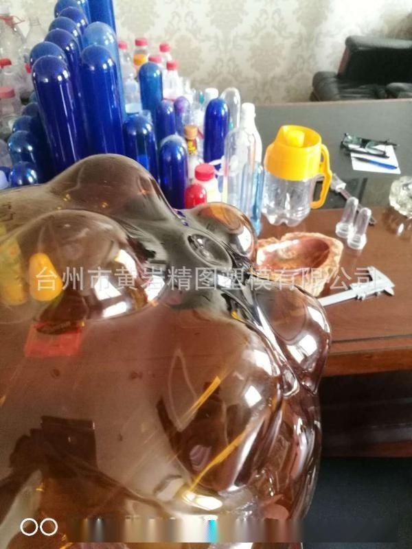 PET3层 阻隔 啤**瓶胚 哑铃样式PETG塑料瓶