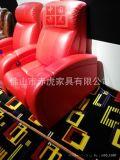 高端定制沙发 电动USB接口伸展沙发厂家直销