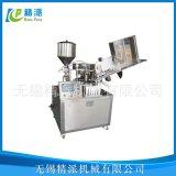金屬鋁管灌裝機 全自動鋁管灌裝機 鋁管灌裝機 AB膠灌裝機