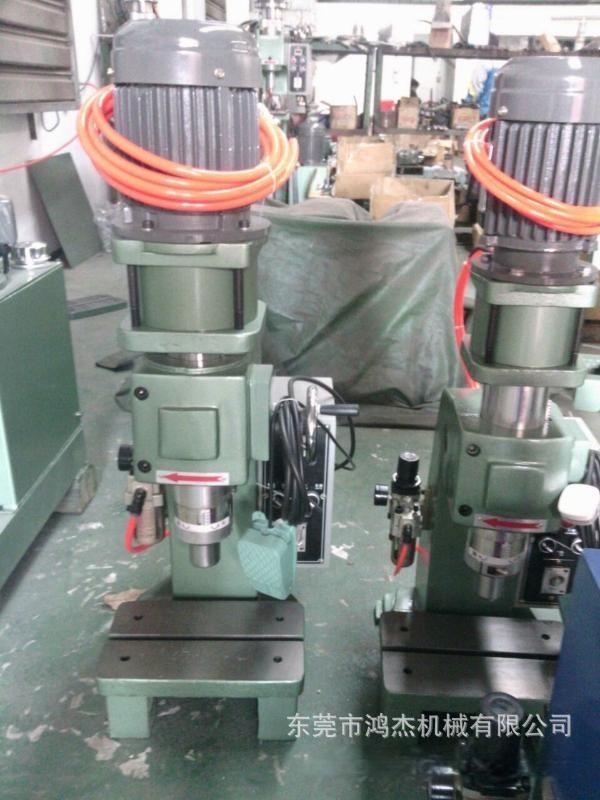 五金轴旋铆机 拉杆箱轮子旋铆机 机械零件旋铆机 强力气压旋铆机