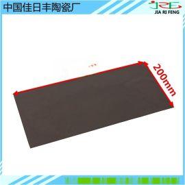 導熱硅膠片2.0*400*200MM整張散熱片 導熱膠片 散熱軟硅膠墊片