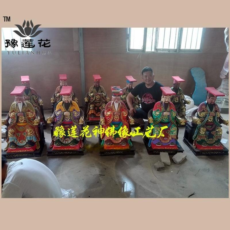 十殿閻君神像圖片 城隍爺神像 文判武判站殿佛像