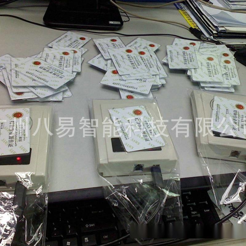 专业供应非接触感应式ic卡读写器精密ic卡读写器