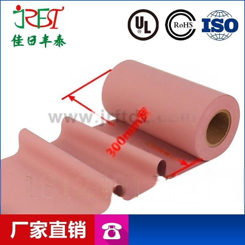 矽胶布 导热垫片 散热绝缘矽胶片 硅胶布导热矽胶布 电焊机导热片