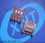 NANO自弹式卡座NANOSIM抽屉式nanosim掀盖式