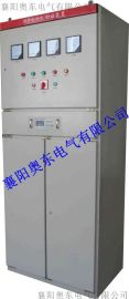 ADTL发电机励磁装置