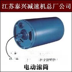 泰兴厂家供应DY 型油冷式电动滚筒价格