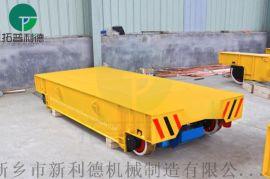 免維護蓄電池搬運車實力廠家定制山地運輸車