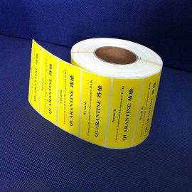 卷筒不干胶标签/外贸pvc不干胶标贴纸/印刷不干胶/彩色不干胶标签