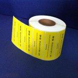 捲筒不乾膠標籤/外貿pvc不乾膠標貼紙/印刷不乾膠/彩色不乾膠標籤