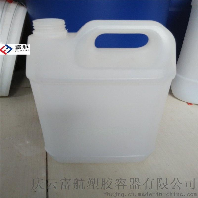 食品4升扁方塑料桶 4L扁方塑料罐
