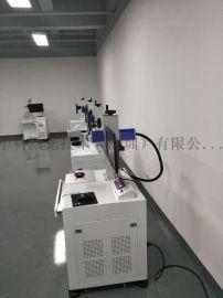 龙岗UV塑胶紫外激光打标机 光纤激光镭雕机厂家直销