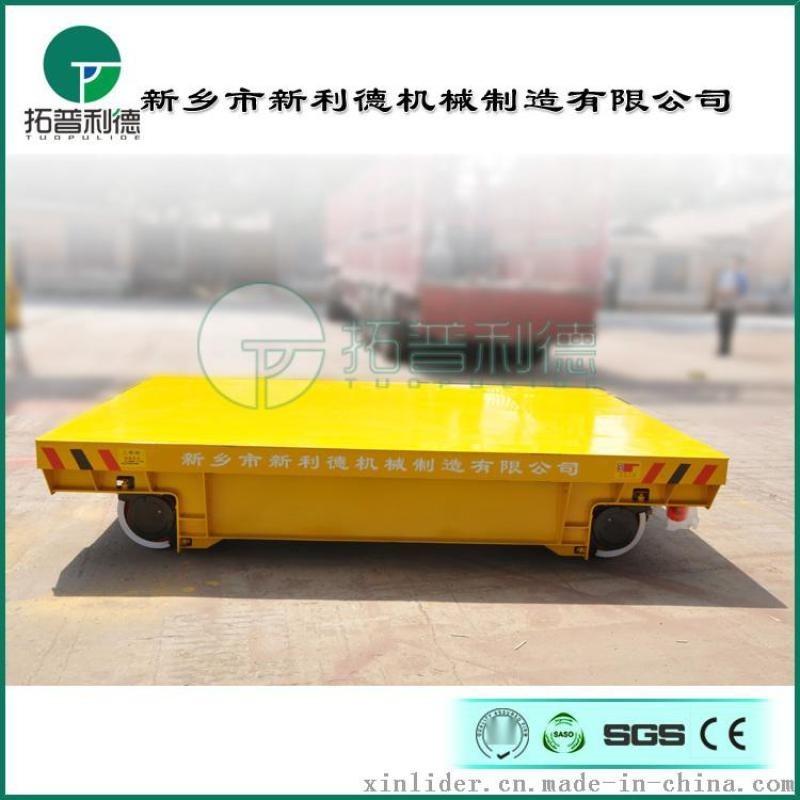 烘乾車 耐高溫玻璃搬運車遙控式電動搬運車