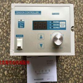 供应手动张力控制器 全自动张力控制器KTC800A 性能稳定 厂家直销 KTC-800A手动张力控制器由高速微处理器和大功率开关电源构成,可工作于恒流,恒压,恒