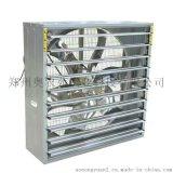玻璃钢防腐抽风机负压式换气扇批发工业排气扇