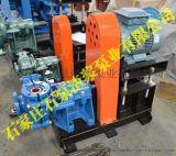 渣浆泵,河北渣浆泵排名,渣浆泵行情