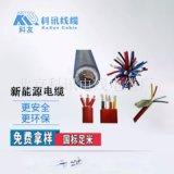 科訊線纜EV-EEP新能源電纜、遮罩高壓線纜