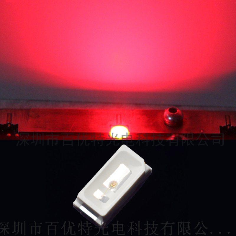 贴片3014红色led灯珠 1000-1500高亮度红光植物灯