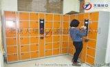 学校图书馆联网一卡通存包柜一卡通智能管理柜