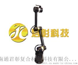 厂家直销各种规格碳纤维机械手臂