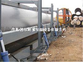 亿双林钢管防腐保温设备生产线,环氧粉末喷涂设备