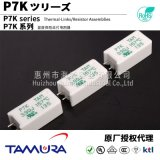 供应日本TAM水泥电阻 P7K470J13 133度 15A 3W