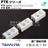 供應日本TAM水泥電阻 P7K470J13 133度 15A 3W