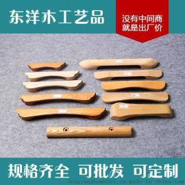 東洋木工藝 開孔木拉手 實木原木制作  木拉手加工
