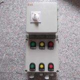 信用第一 铸铝材质磁力起动器 电磁起动器 磁力启动器32A BQC-T 带总开 铸铝材质磁力起动器 电磁起动器 磁力启动器32A BQC-T 带总开