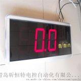 三位双面室内 速度 电子看板 大屏高精显示