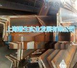 上海q345e角钢 受正品质量异议