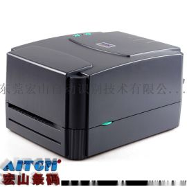 TTP-244 Pro 条码打印机