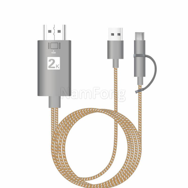安卓苹果Type c转HDMI高清视频转换线