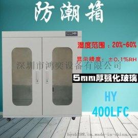 电子防潮箱 广东干燥防潮箱 防潮箱400L工作原理