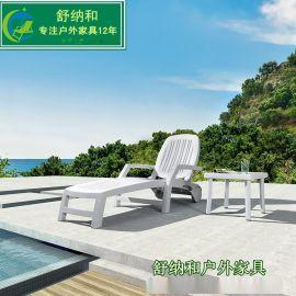 长春户外沙滩椅|沈阳户外沙滩椅|沙滩椅生产厂家