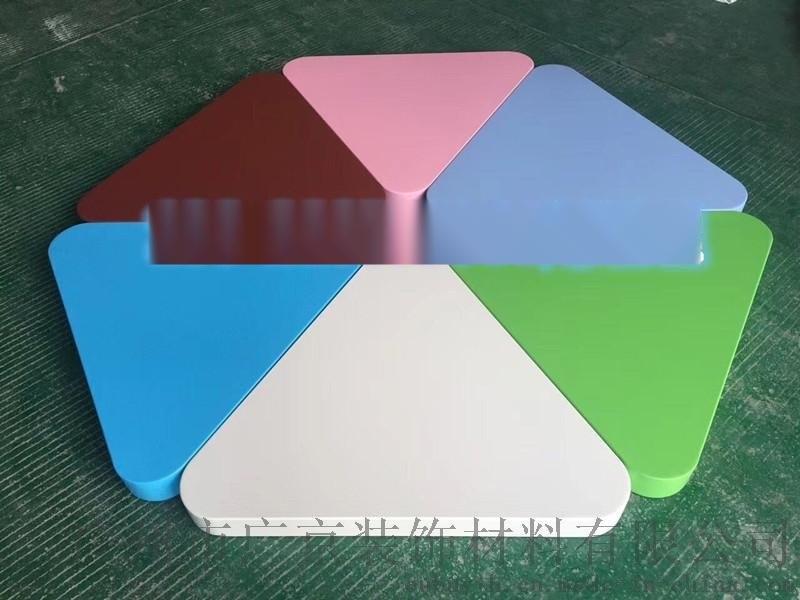 商场铝单板定制加工-规格尺寸彩色铝单板