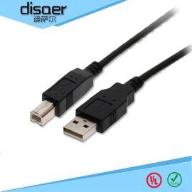 厂家直销 迪萨尔USB 2.0 A 公对B公 数据打印线