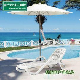 塑料沙滩椅价格 沙滩椅批发 塑料折叠躺椅