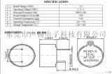 电磁蜂鸣器厂家 12*7.5mm 优质蜂鸣器制造商